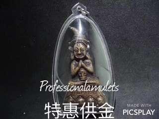 泰國佛牌佛像【特惠供金】 拍嬰神王者 鬼兵古與龍婆Mary 大師 佛牌