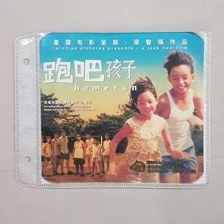 跑吧孩子 (Home Run), VCD, 梁智强作品 (Jack Neo's Product)