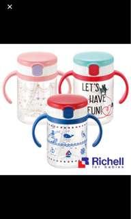 Richell飲管學習杯