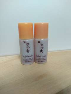 Sulwhasoo First Care Activating Serum EX 4ml