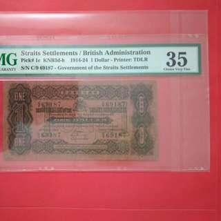 Straits Settlement S1 1916 GVF