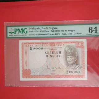 Malaysia S10 Solid 1000000 Unc