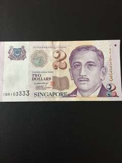 New $2 note with unique number