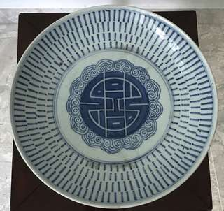 Antique Blue & White Large Plate (26cm)