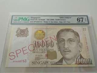 Yusof bin Ishak $10000 Specimen