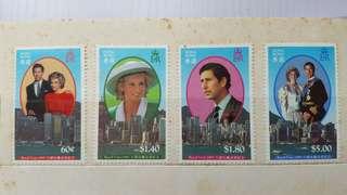 HK Stamp 1989 皇儲伉儷訪問香港紀念票