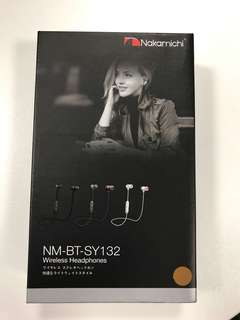 BNIB Nakamichi Bluetooth In-Ear Earphones SY132, Metallic Brown