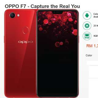 OPPO F7 - Capture the Real You