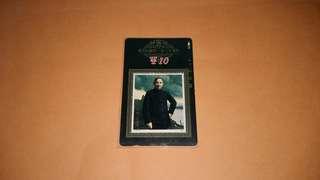Sun yat-sen vintage phone card
