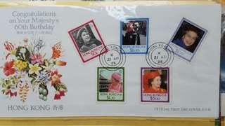 香港 英女王60歲壽辰紀念封