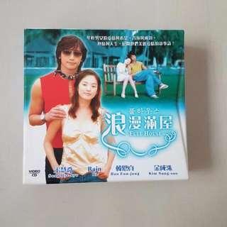 浪漫满屋, Full House (Complete set, Korean Drama), VCD