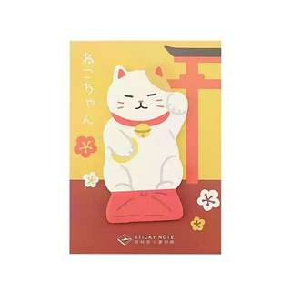 Maneki-neko Sticky Notes Post-it-notes