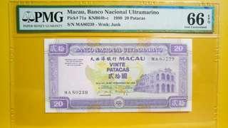 (澳門回歸版) 1999年 大西洋銀行 $20
