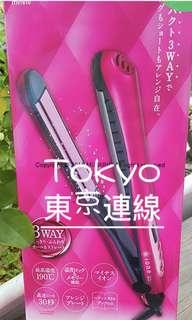 日本 tescom 3way 夾髮器 內彎 曲髮 直髮夾
