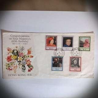 1986 年首日封 慶祝英女皇六秩壽辰