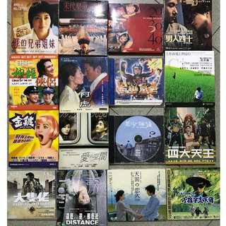 DVD & VCD