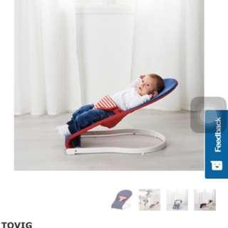 IKEA Baby Bouncer