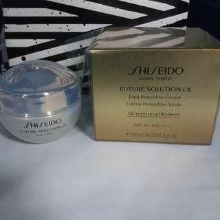 Shiseido total protective cream