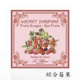 法國 LE BLANC 香氛包 綜合莓果/鳶尾花