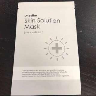 美白。whitening Mask Korea 試用價 celebrate 100 followers free mask