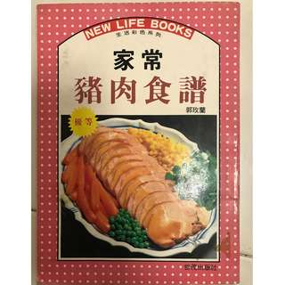 Chinese cookbooks