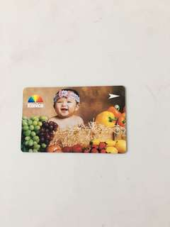 TransitLink Card - BABY (Konica)