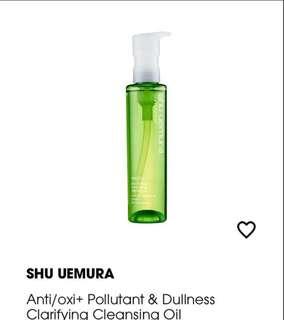 Shu Uemura Cleansing Oil Anti/Oxi+ (150ml)