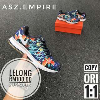 Nike Zoom Pegasus 32 Floral