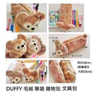 DUFFY 筆袋 收納袋