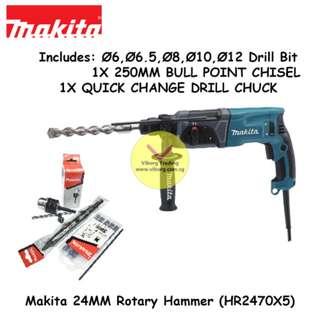 Makita 24MM Rotary Hammer (HR2470X5)