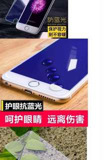iPhone 6 Plus 5.5 inch 玻璃貼screen protector 防藍光