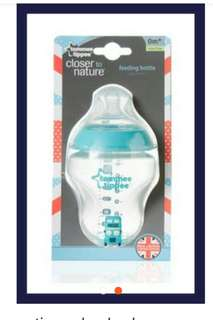 Tommee Tippee bottle london bus (limited)