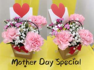 Mother Day Special Flower