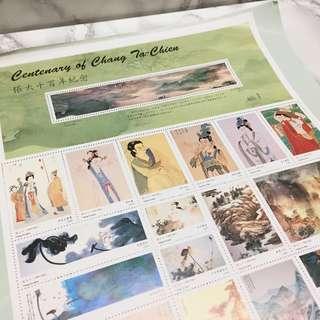 [全新] 絕版限量 張大千 展覽紀念收藏郵票