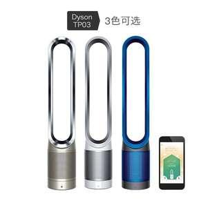 Dyson Pure Cool Link™ 座地式二合一風扇空氣清新機 TP03