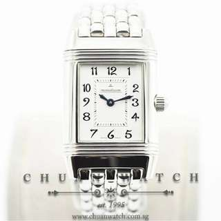 Pre-Owned Jaeger-LeCoultre Ladies' Reverso Duetto 33mm Q2668110 - Discontinued