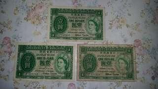 1954至1959年壹圓紙幣