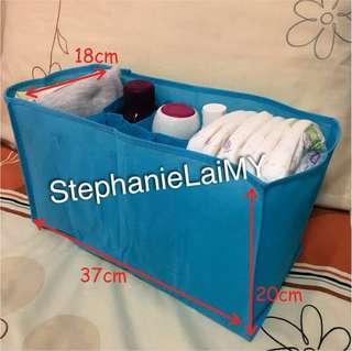 Baby Inner Organizer Bag (Blue)