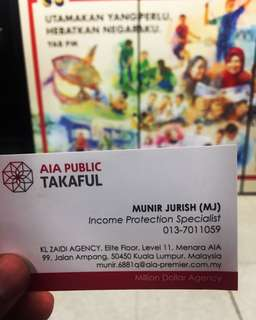 AIA Wealth/Takaful/Income Planner