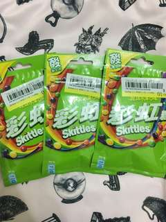 台灣限定 彩虹糖酸甜水果口味 45g