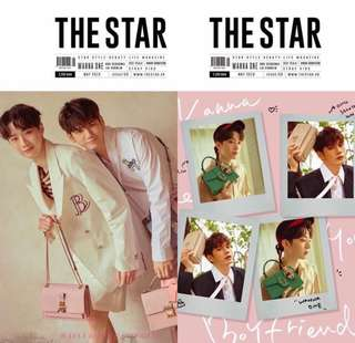 THE STAR Ong & Guanlin