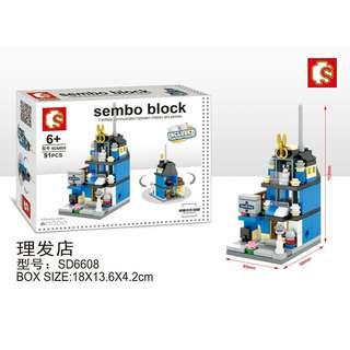 SEMBO SD6608 BARBER SHOP SMALL