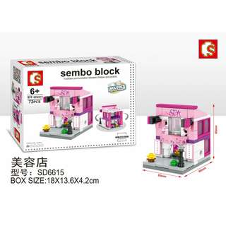 SEMBO SD6615 SPA SMALL