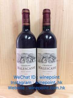 Chateau Malescasse 1998