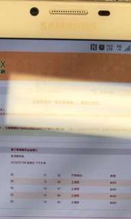 黃子華680x4 4連