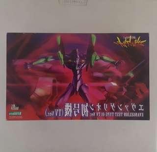 Kotobukiya Evangelion unit 01 tv. Ver unbuilt kit