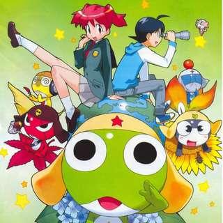 [Anime] Keroro 军曹 (2004)