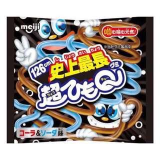 🚚 現貨 不用等!當日寄出 meiji明治 史上最長糖 可樂 雪碧