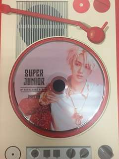 (WTT) Super Junior 8th Album repackage