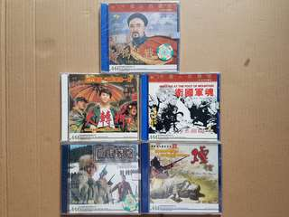 Assorted Chinese VCDs